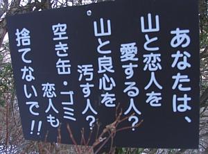 oowakudani_200901_05.jpg