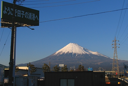 tagonoura_200901_03.jpg