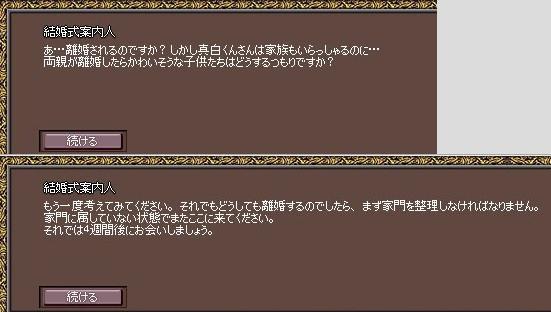 mabinogi_2010_08_02_001.jpg