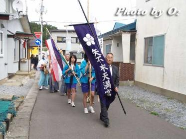 yafutogyo_08_16.jpg