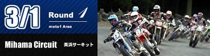 AR_08_R1_TITLE.jpg