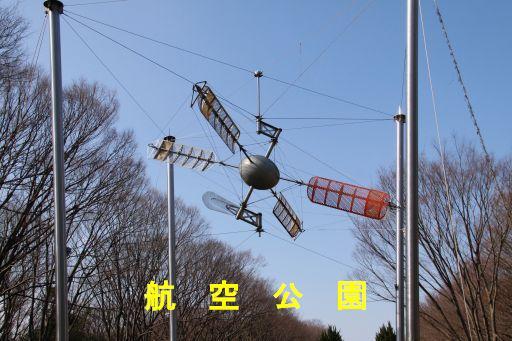 20100215-1.jpg