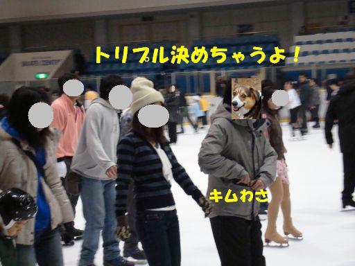 20100308-11.jpg
