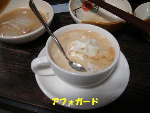 20100312-20.jpg