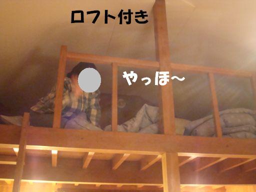 20100312-22.jpg