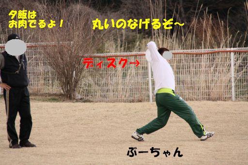 20100410-1.jpg