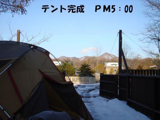 20100416-3.jpg