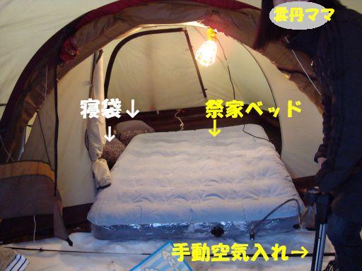 20100416-4.jpg