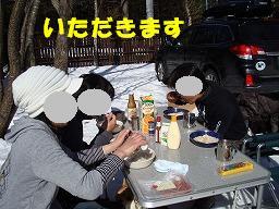 20100417-6.jpg