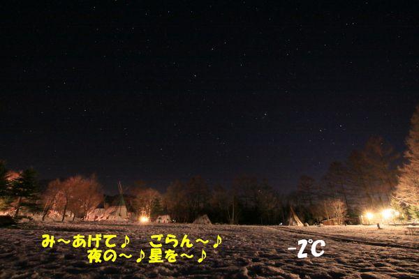 20100416-30_600A