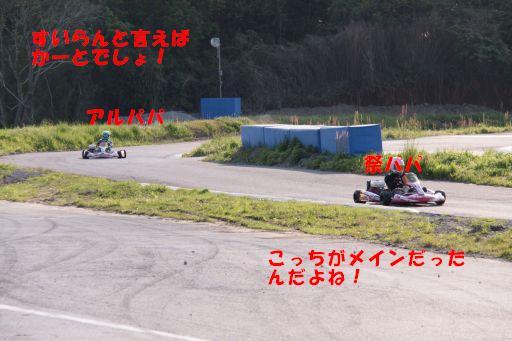 20100503-35.jpg