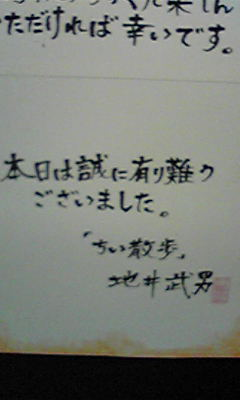 20100519-72.jpg