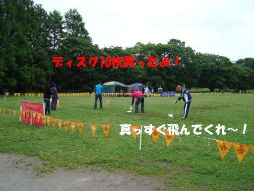 20100520-7.jpg