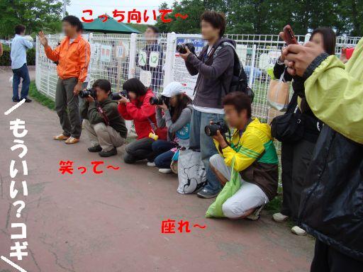 20100602-13.jpg