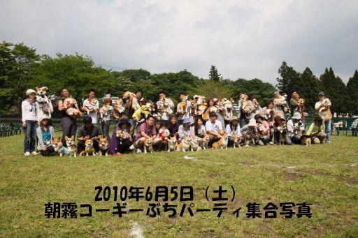 20100606-22.jpg