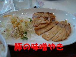20100617-20.jpg