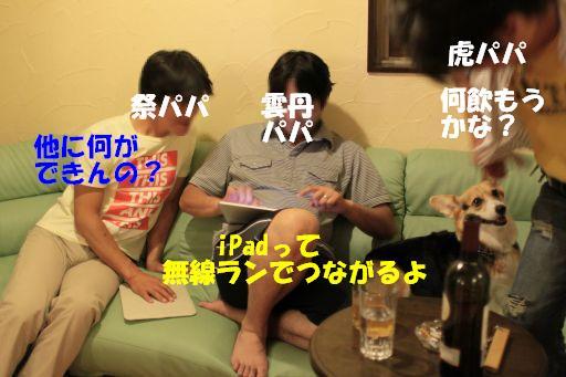 20100619-22.jpg