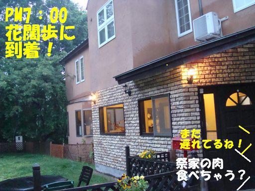 20100619-3.jpg