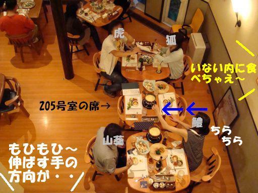 20100619-4.jpg