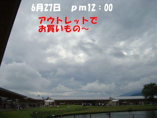20100621-22.jpg
