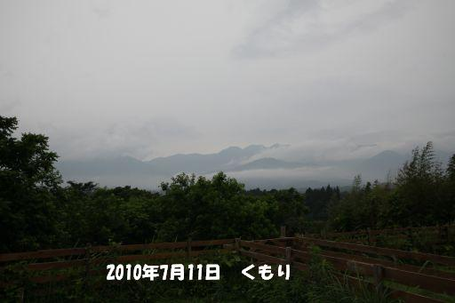 20100709-15.jpg