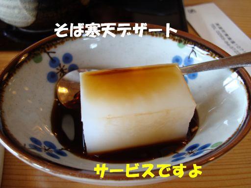 20100709-25.jpg
