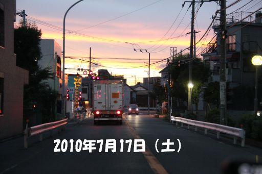 20100713-1.jpg