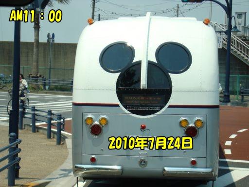20100719-1.jpg
