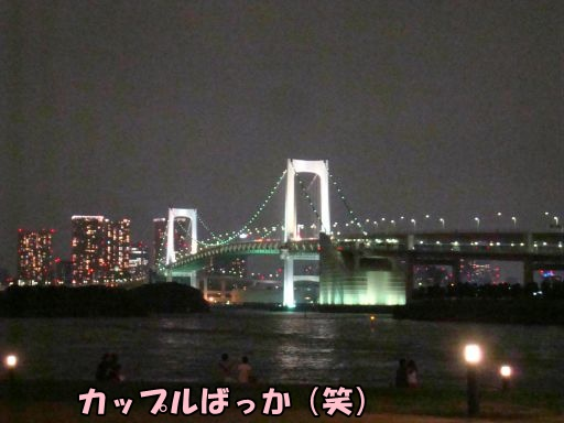 20100719-25.jpg