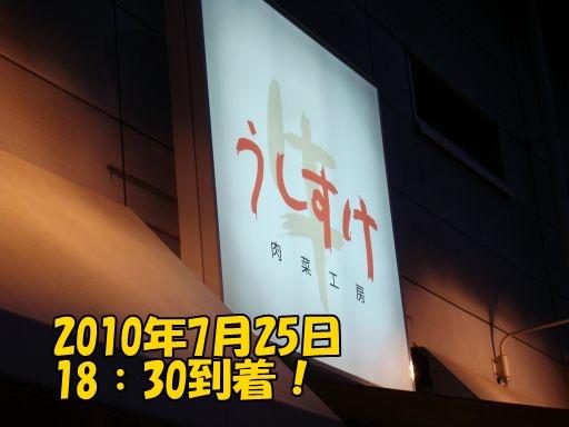 20100719-8.jpg