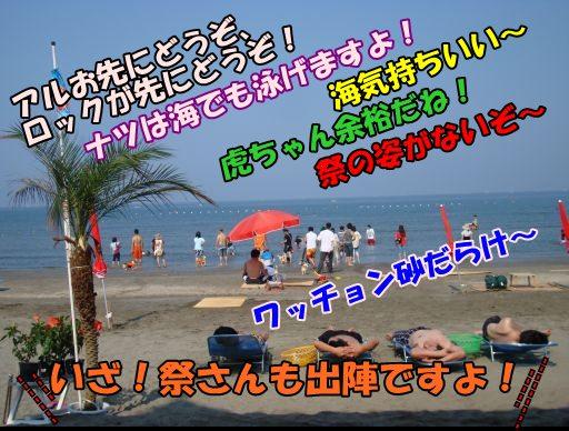 20100723-1.jpg