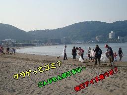 256 20100721-6