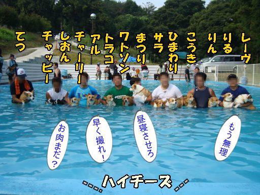 20100829-22.jpg