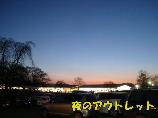 20101121-26.jpg