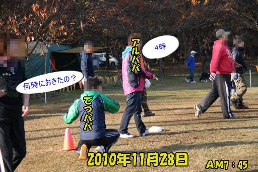 20101125-4.jpg