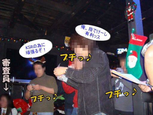 20101221-3.jpg