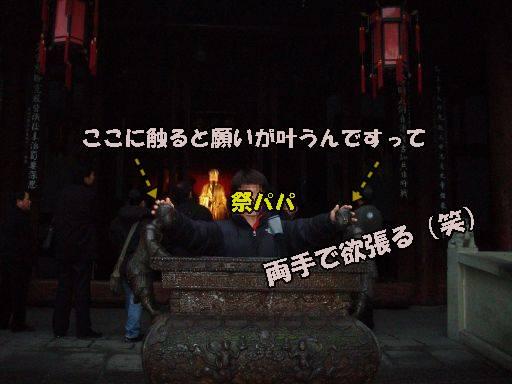 20110101-4.jpg