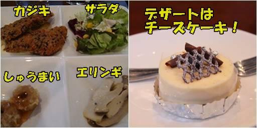 20110113-54.jpg