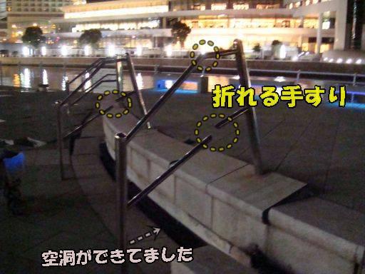20110315-3jpg.jpg