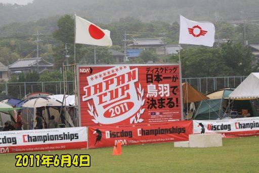 20110601-2.jpg