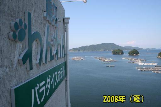 20110609-1.jpg