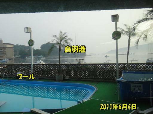 20110609-2.jpg