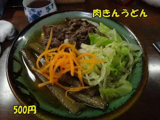 20110613-10.jpg