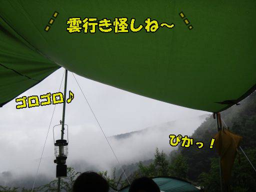 20110711-19.jpg