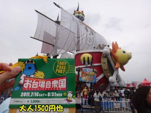 20110803-8.jpg