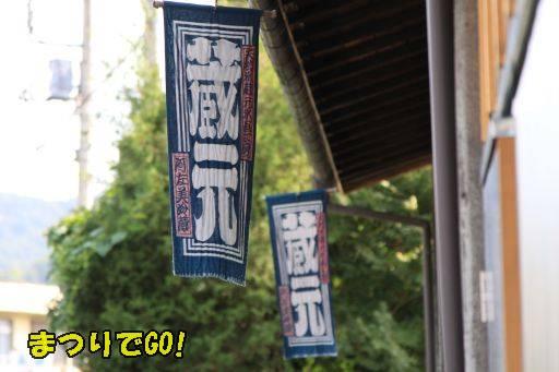 20110811-2.jpg