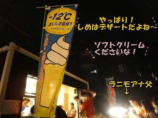 20110817-21.jpg
