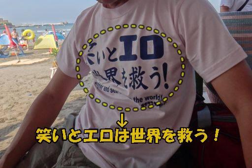20110821-25jpg.jpg