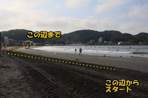 20110821-6.jpg