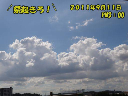 20110913-1.jpg